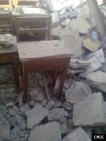 Earthquake: Panjgur Pakistan,  April 2013